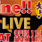 Let's Shine Sumer Live 2017